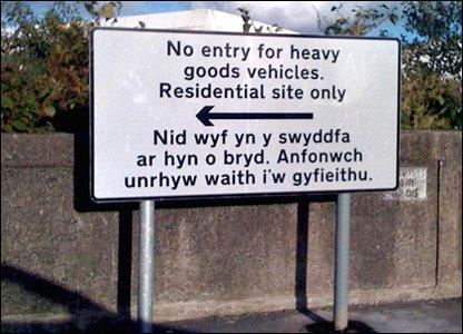 Oops-welsh-translation